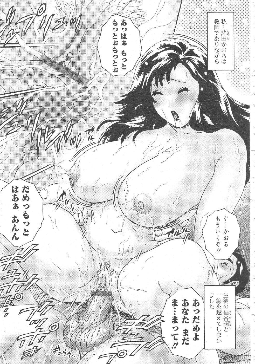 Gekkan Comic Muga 2004-06 Vol.10 186