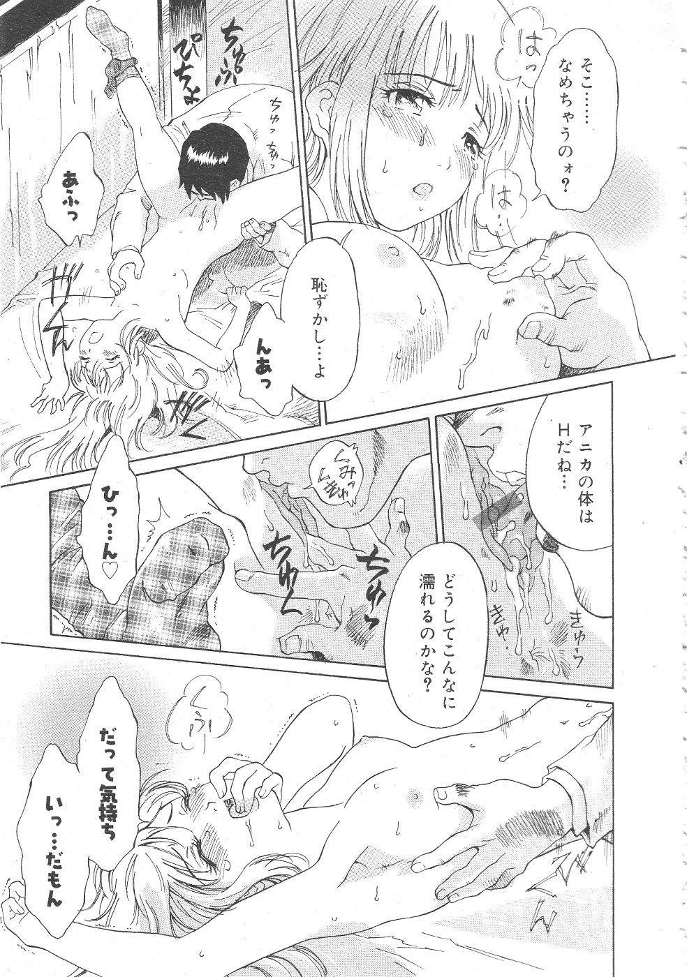 Gekkan Comic Muga 2004-06 Vol.10 222