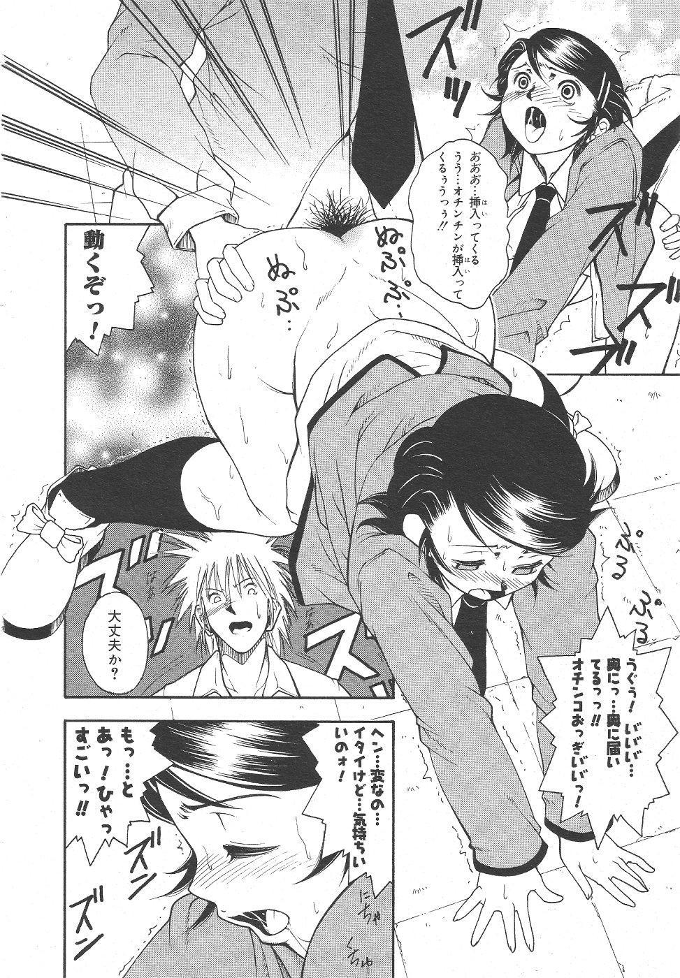 Gekkan Comic Muga 2004-06 Vol.10 27