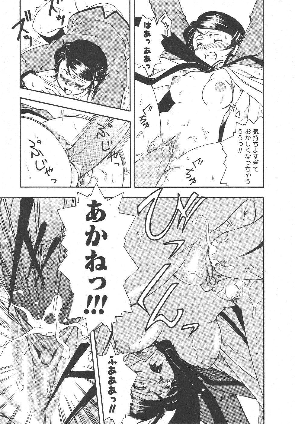 Gekkan Comic Muga 2004-06 Vol.10 28