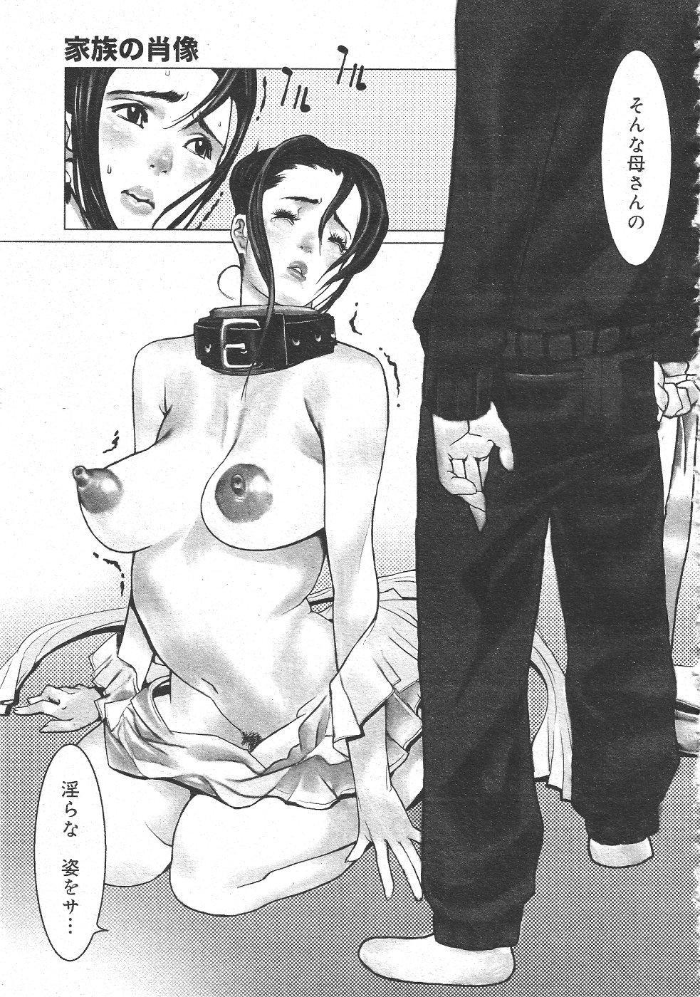 Gekkan Comic Muga 2004-06 Vol.10 306