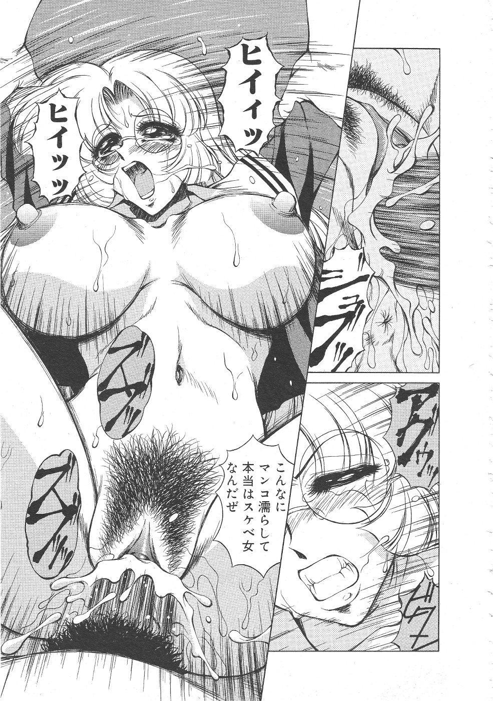 Gekkan Comic Muga 2004-06 Vol.10 324