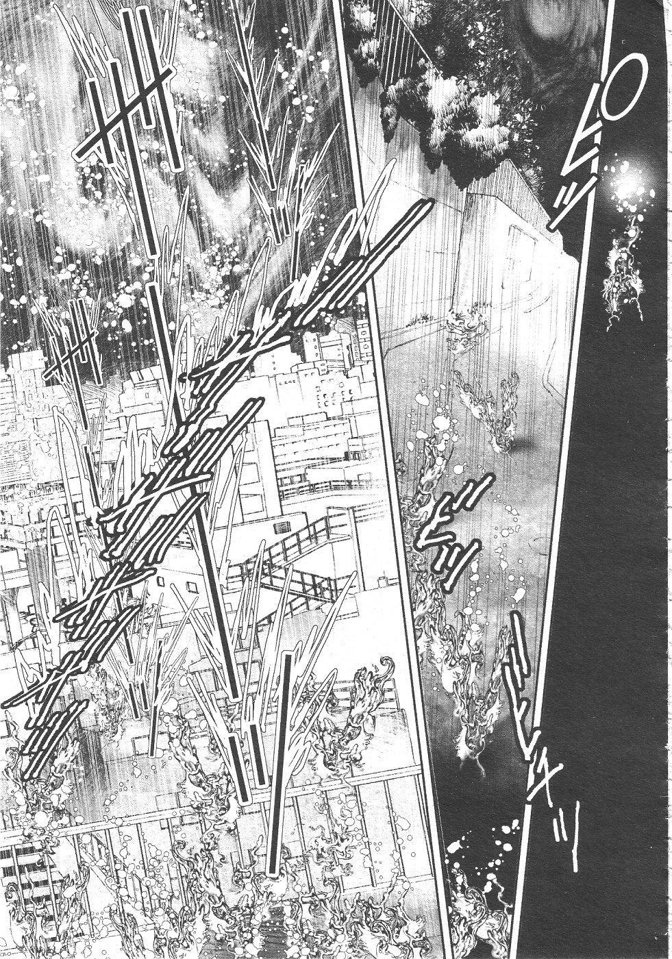 Gekkan Comic Muga 2004-06 Vol.10 388