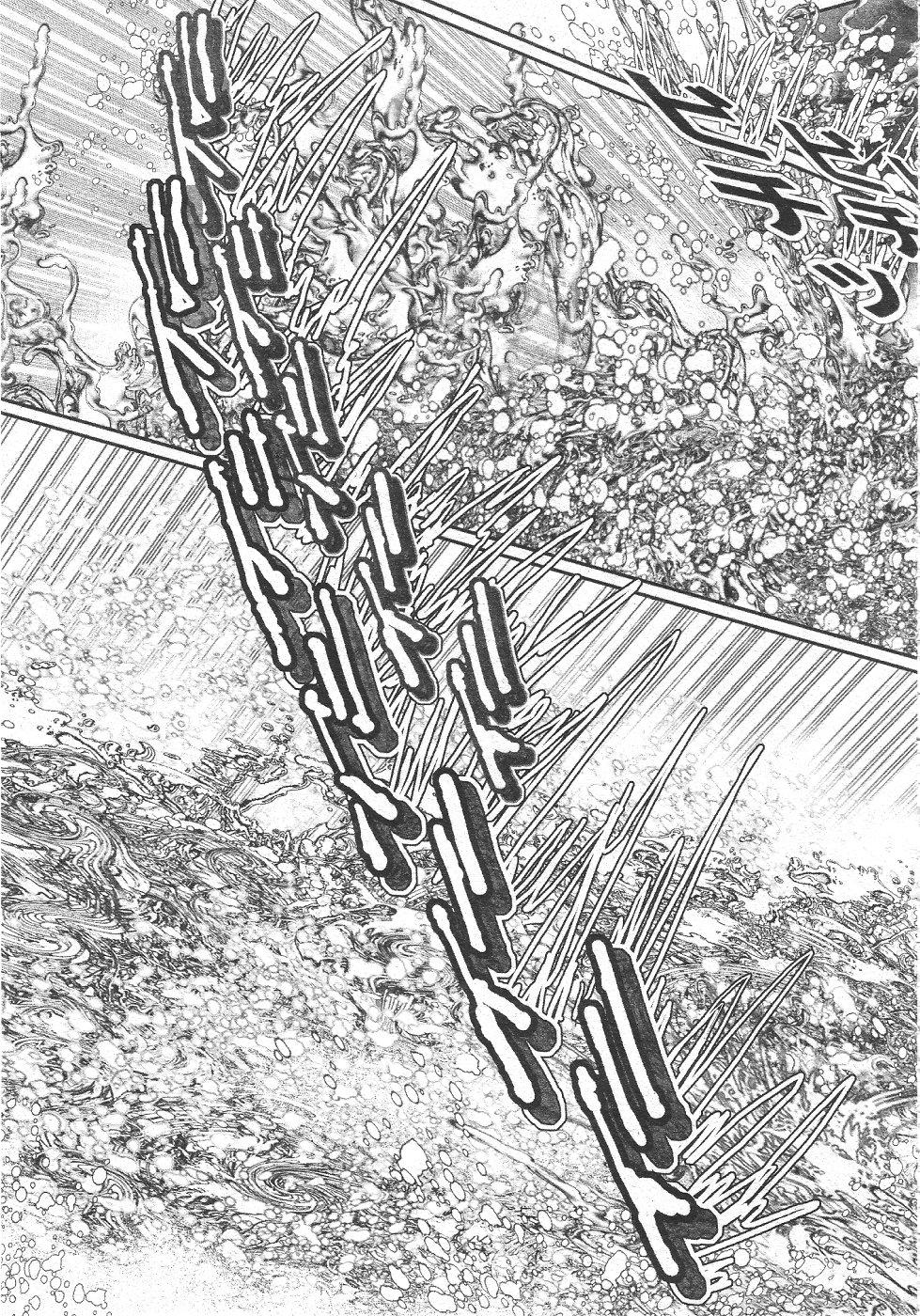 Gekkan Comic Muga 2004-06 Vol.10 394