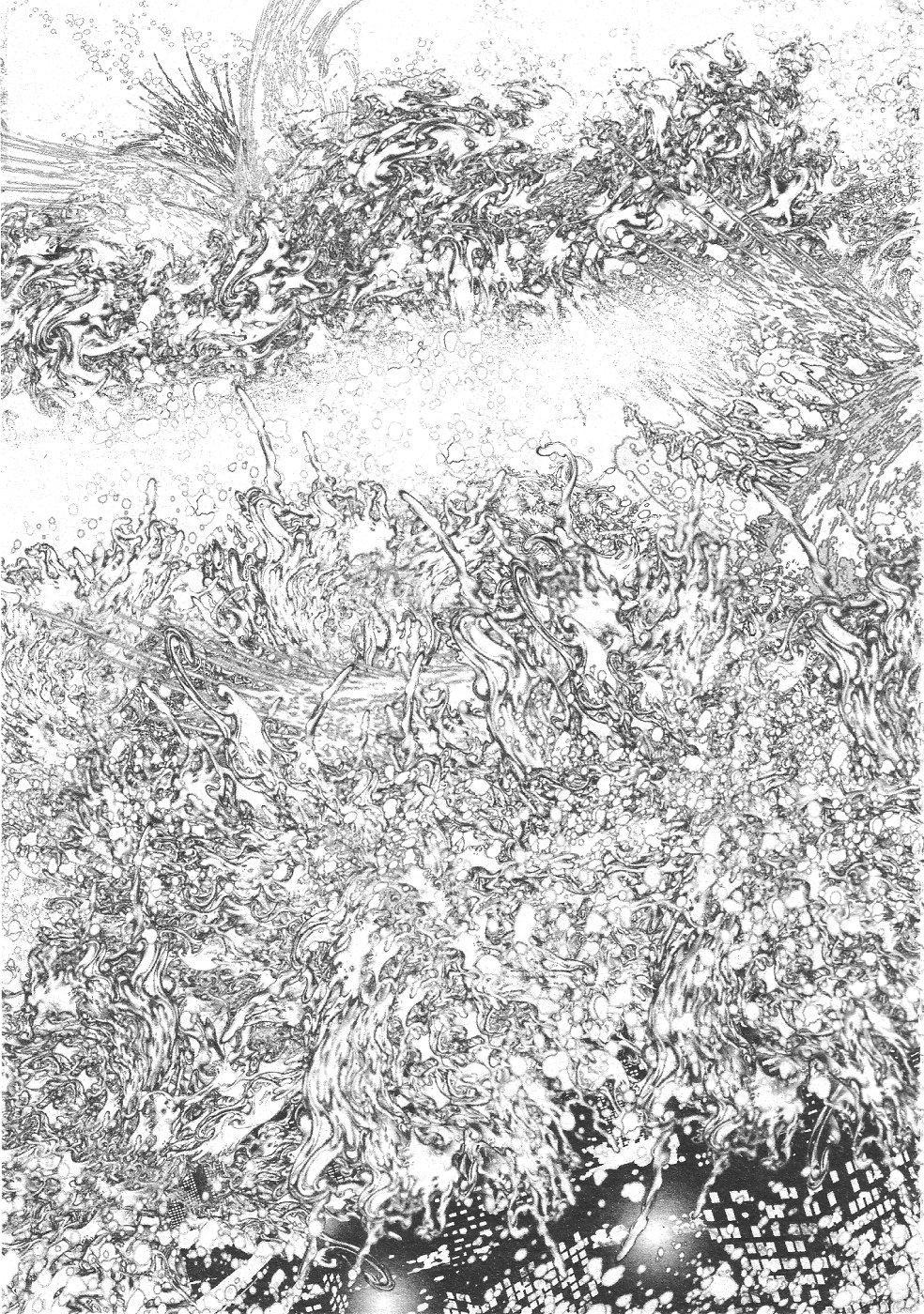 Gekkan Comic Muga 2004-06 Vol.10 398