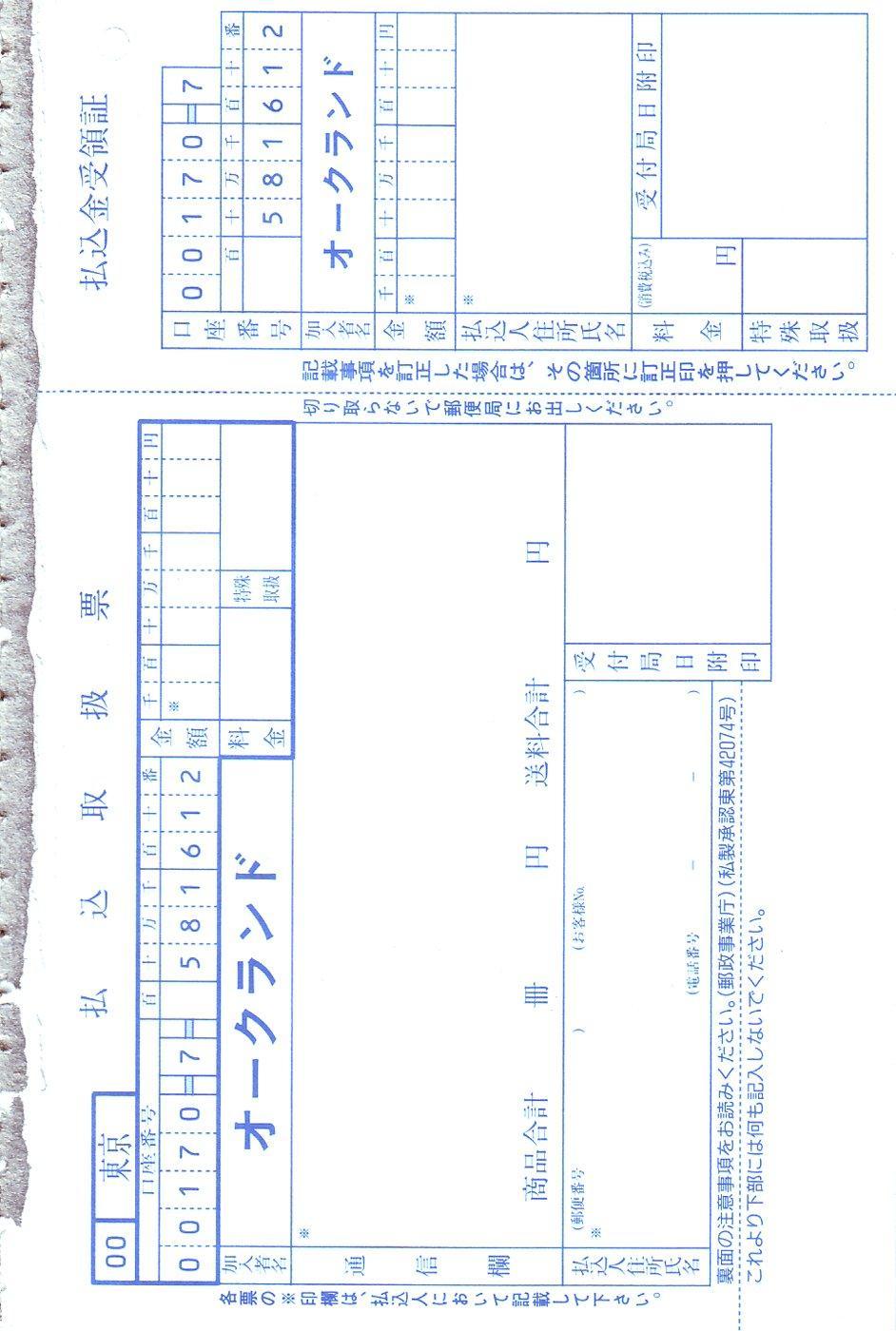 Gekkan Comic Muga 2004-06 Vol.10 433