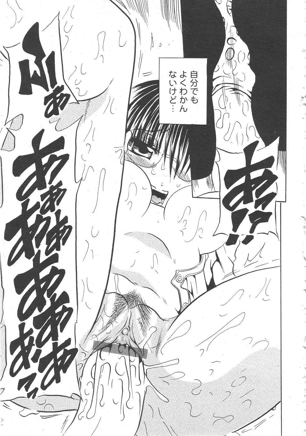 Gekkan Comic Muga 2004-06 Vol.10 80