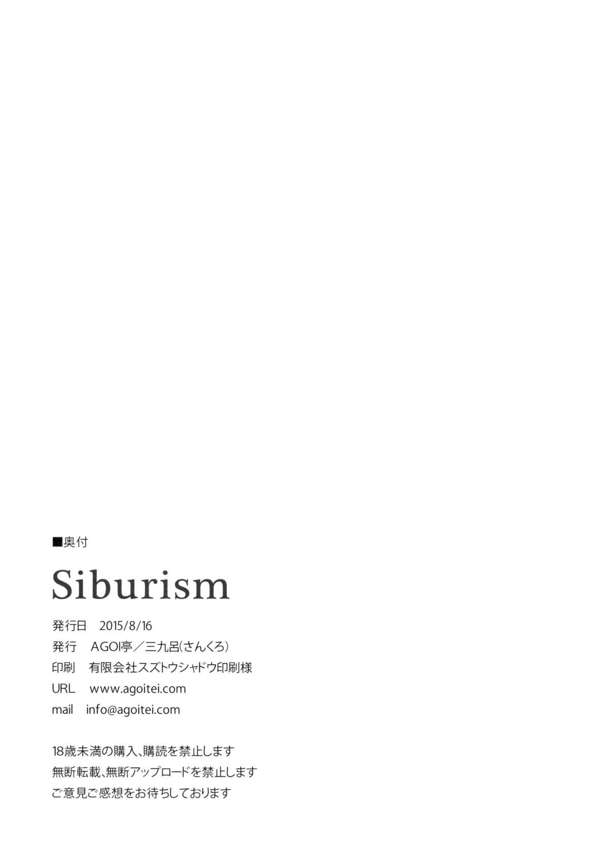 Shiburism 24