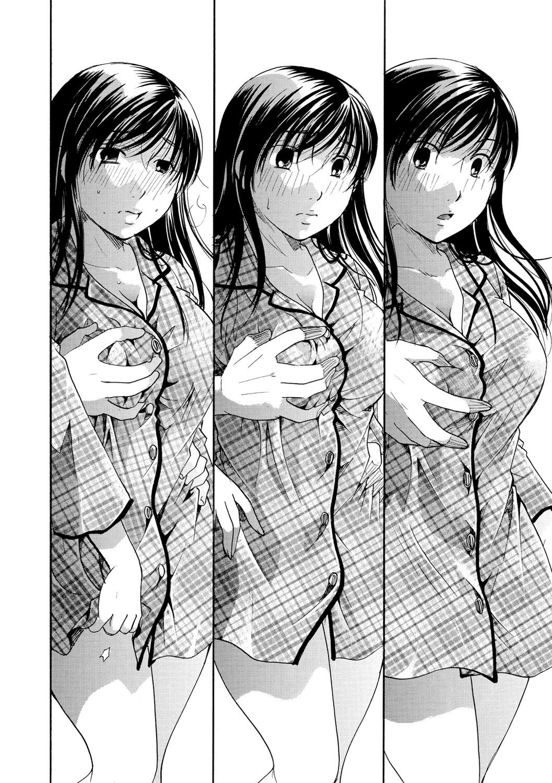 Hana no Saezuri 150