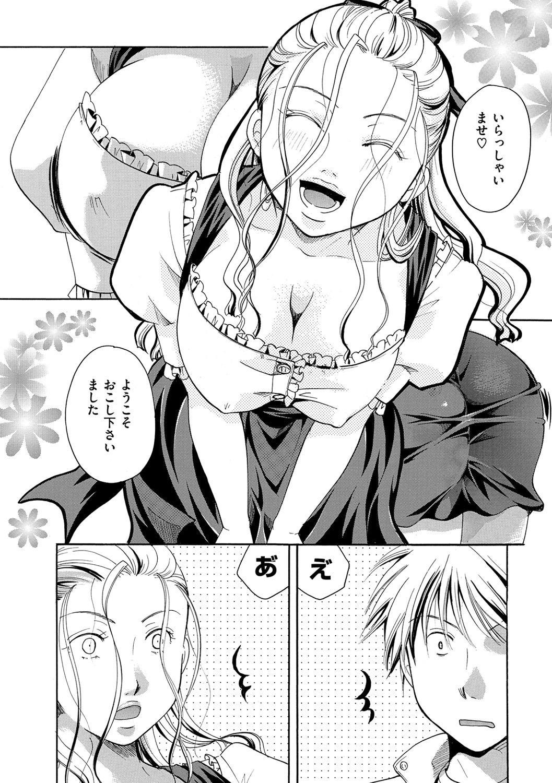 Hana no Saezuri 180