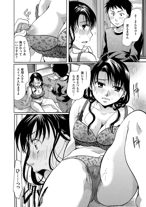 Hana no Saezuri 82