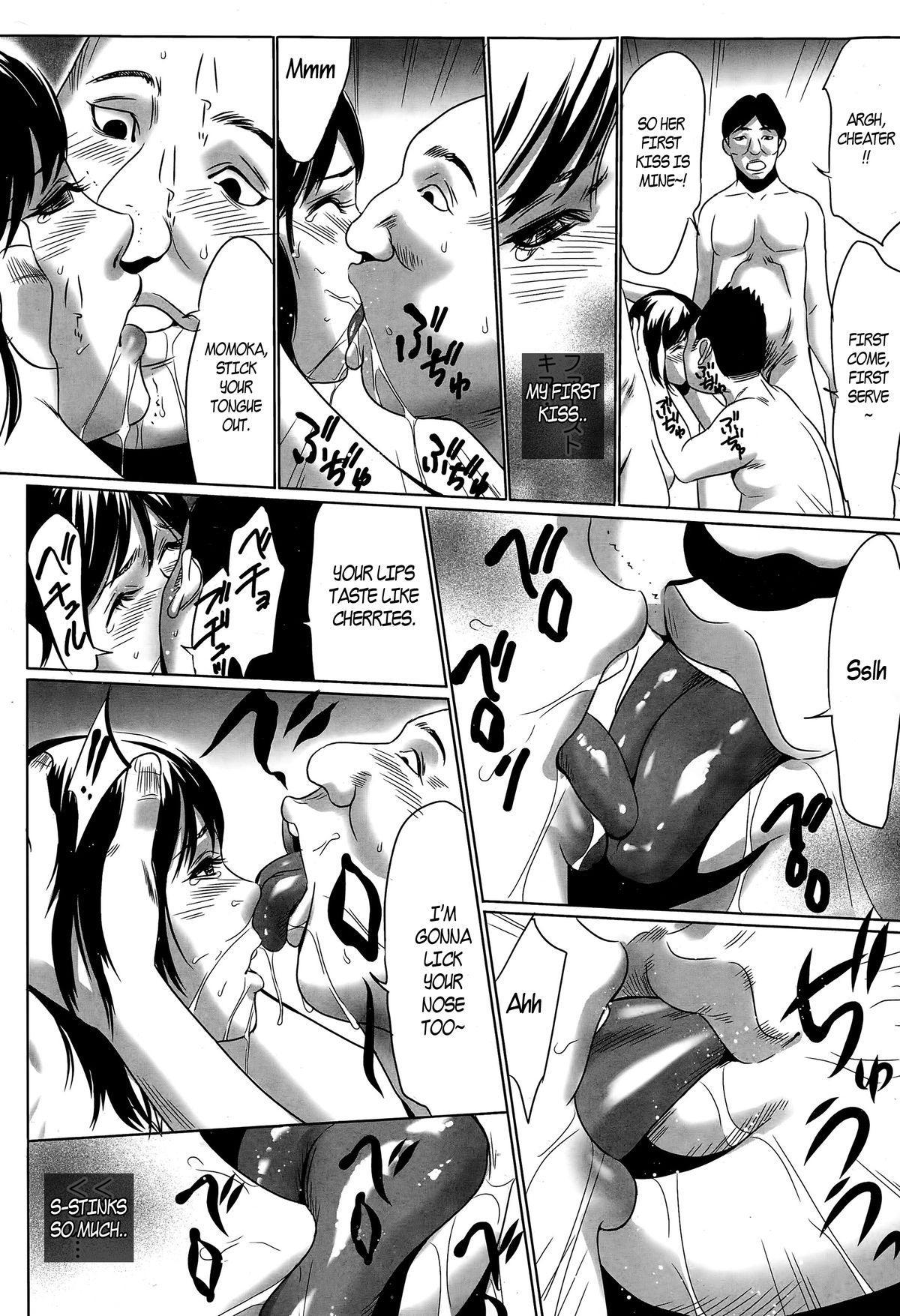 Hanshin Omocha Ch. 1-2 11