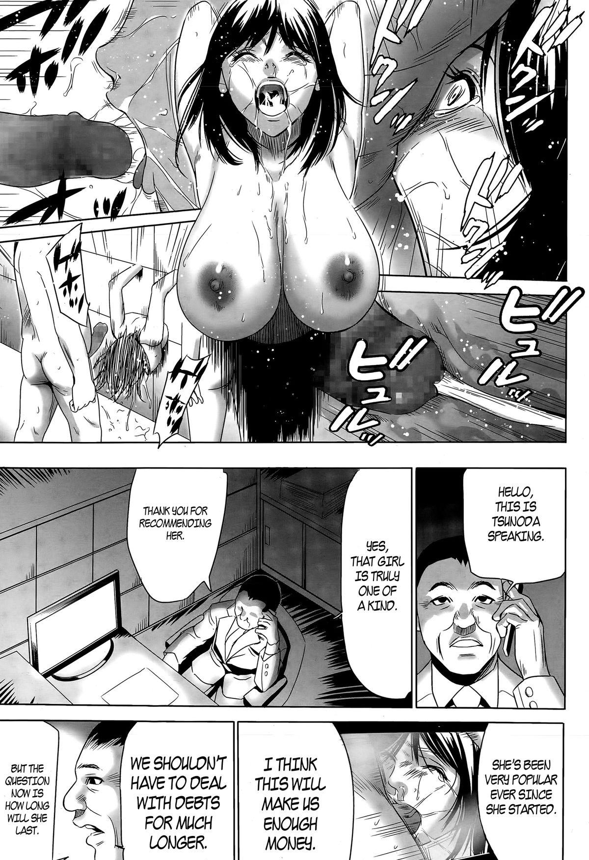 Hanshin Omocha Ch. 1-2 18