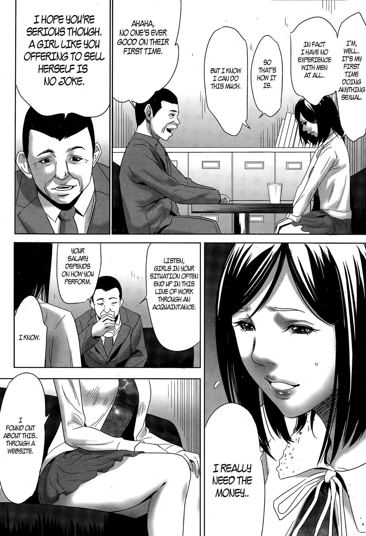 Hanshin Omocha Ch. 1-2 3