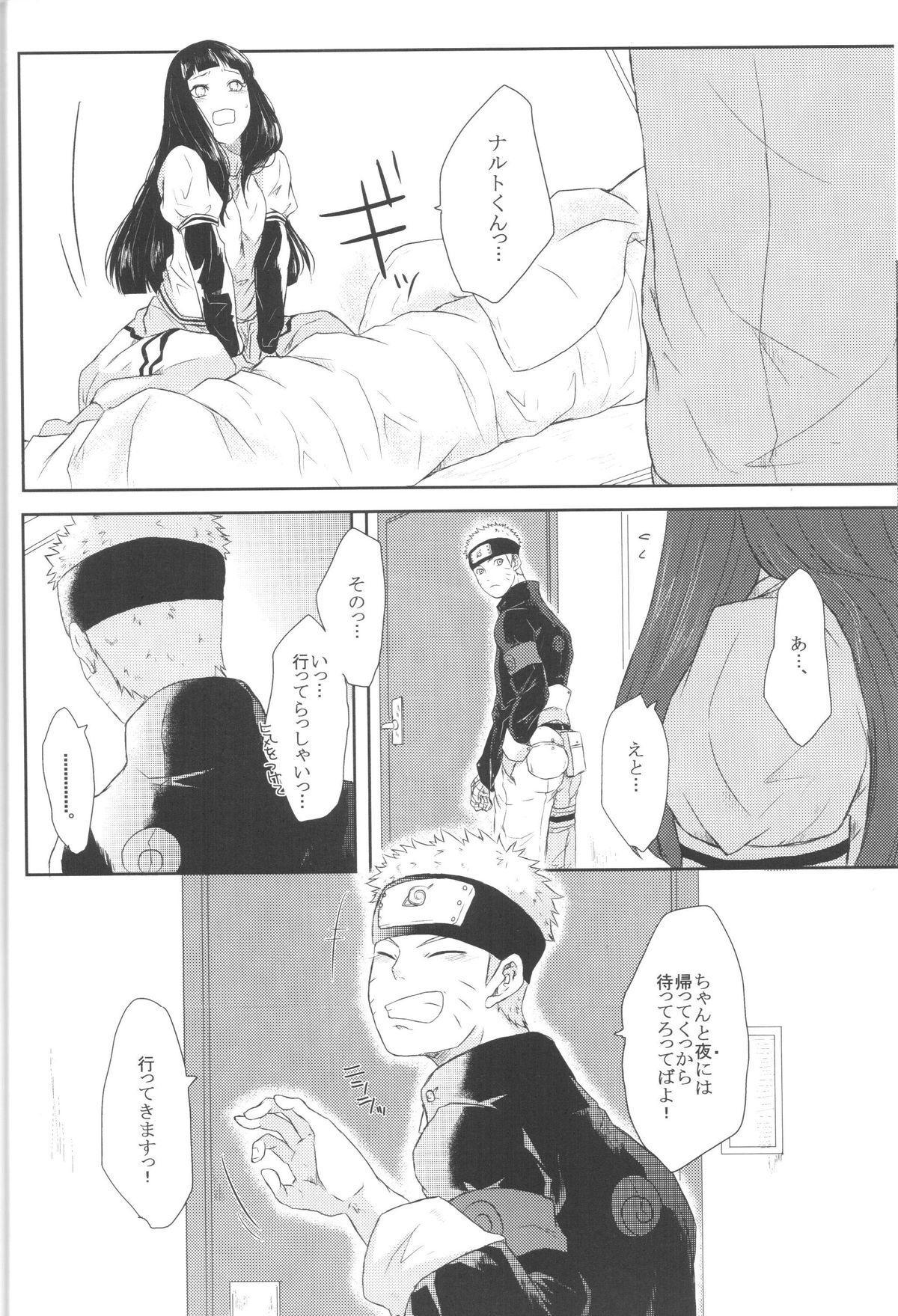 Naruto-kun no Ecchi!! 10