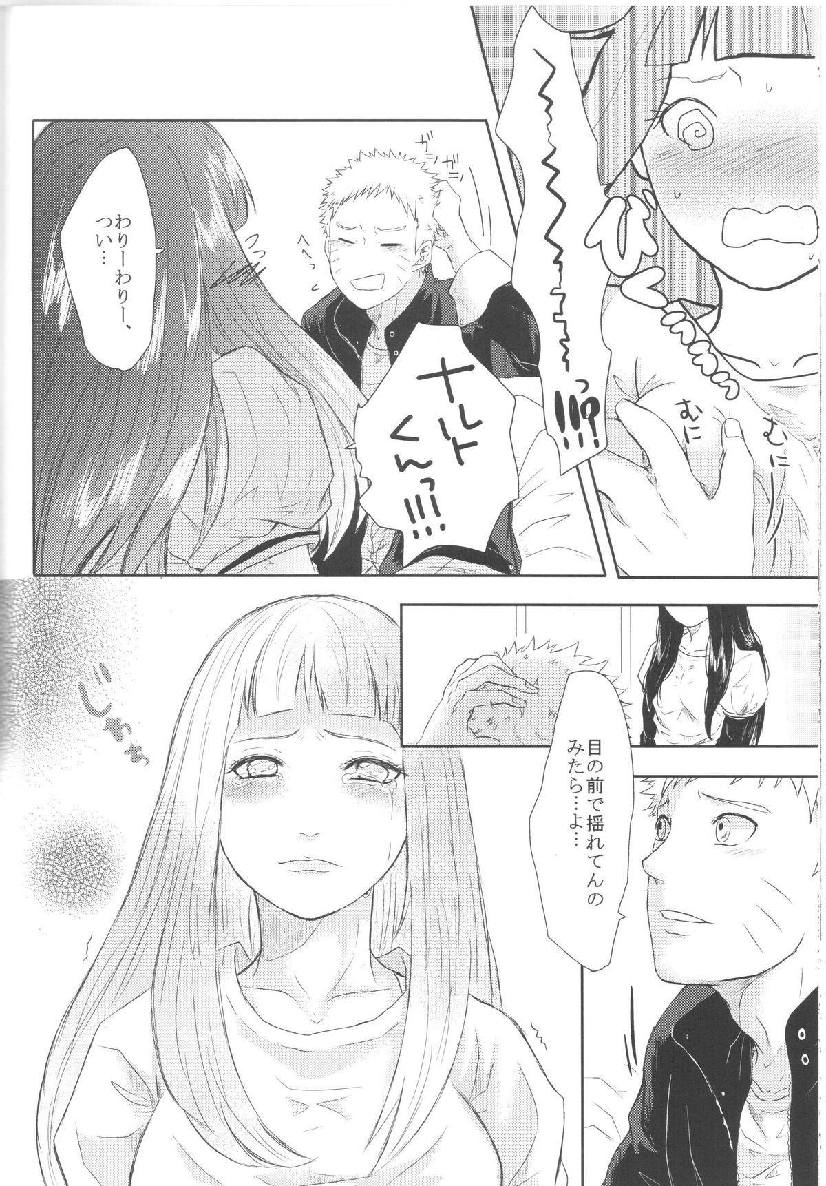 Naruto-kun no Ecchi!! 26