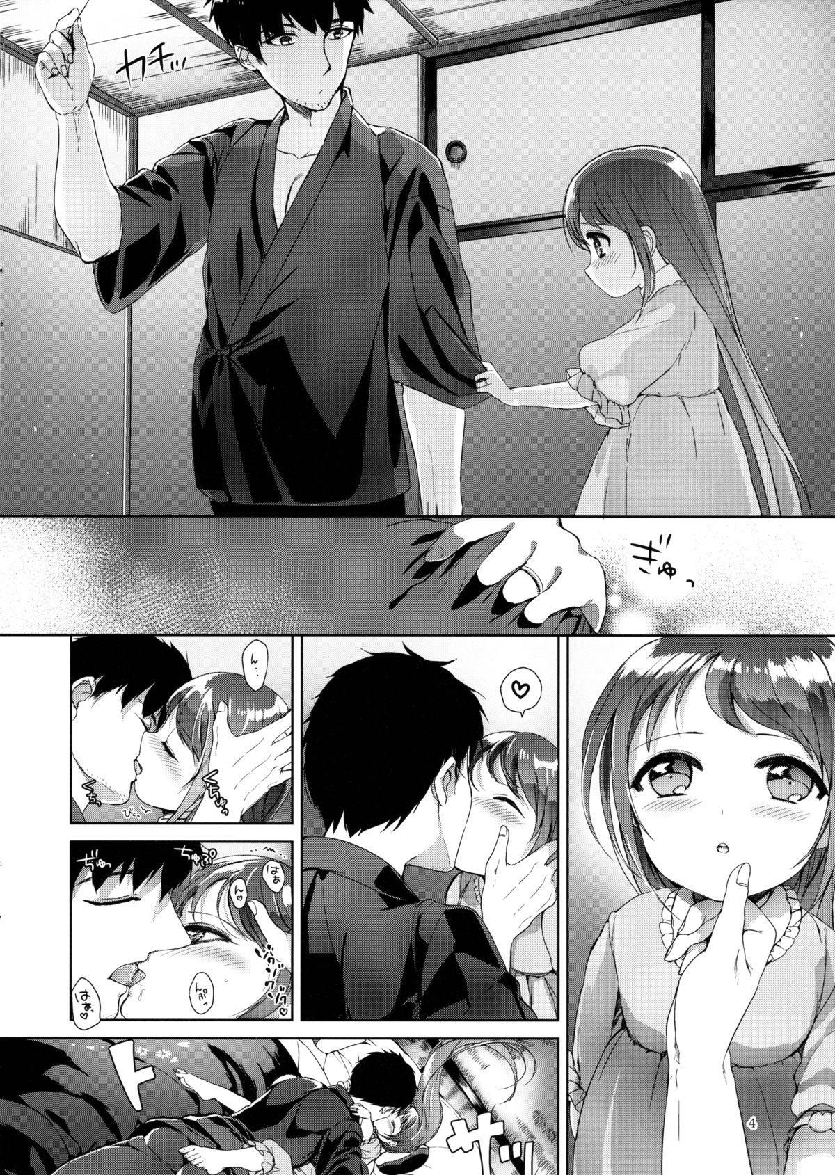 Ohayou kara Oyasumi made Samidare-chan 3