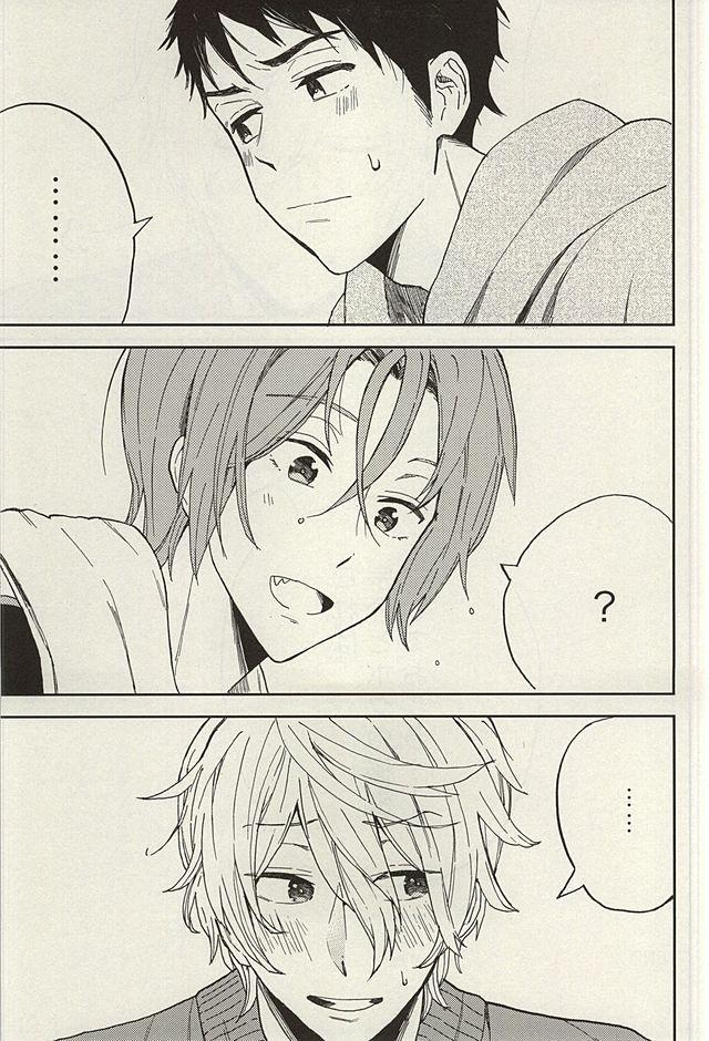 Sosuke to Boku no Himitsu 44