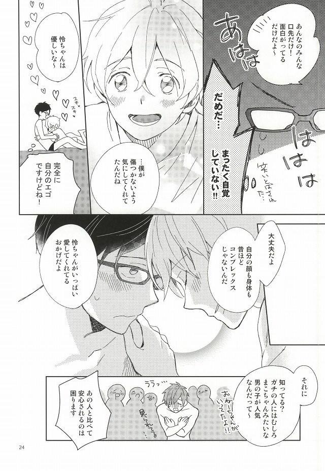 Buchou to fukubuchou no himitsu 19