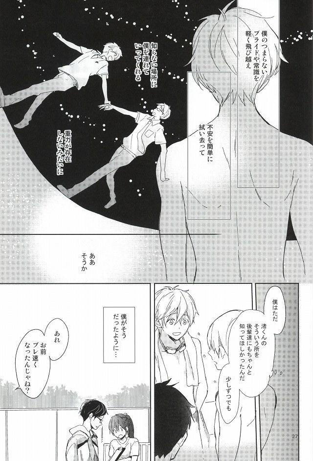 Buchou to fukubuchou no himitsu 22