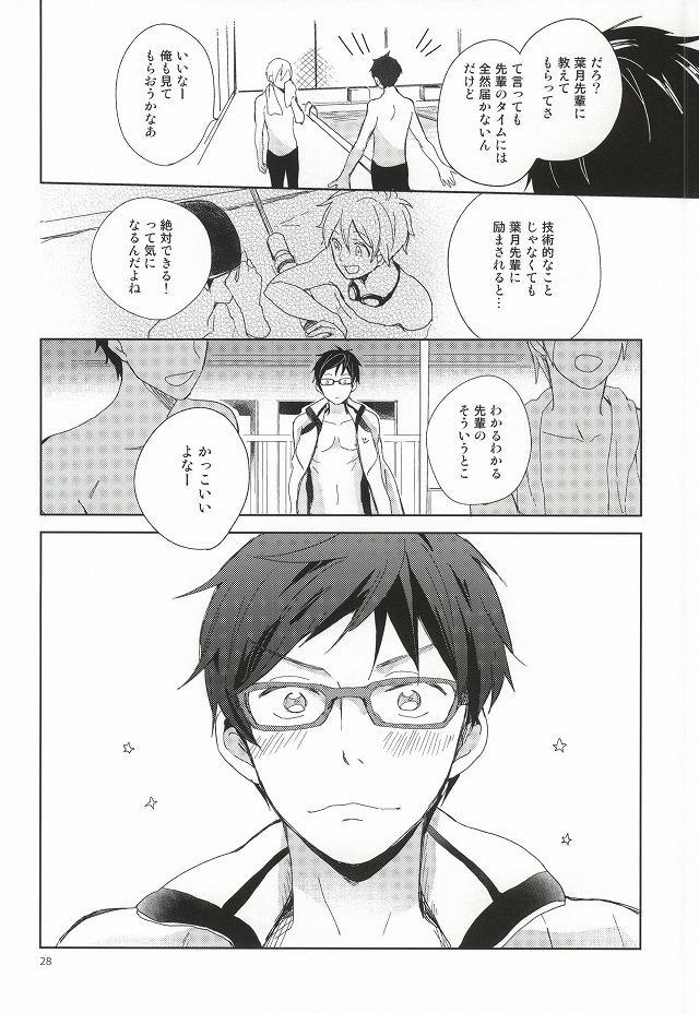 Buchou to fukubuchou no himitsu 23