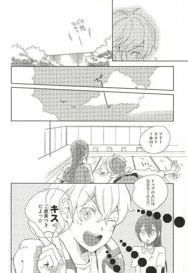 Buchou to fukubuchou no himitsu 3