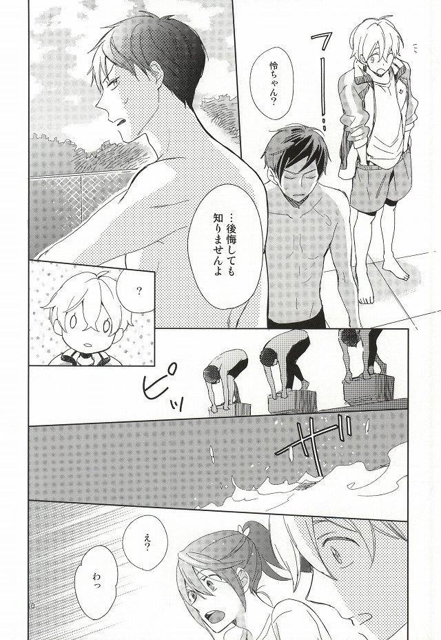 Buchou to fukubuchou no himitsu 5