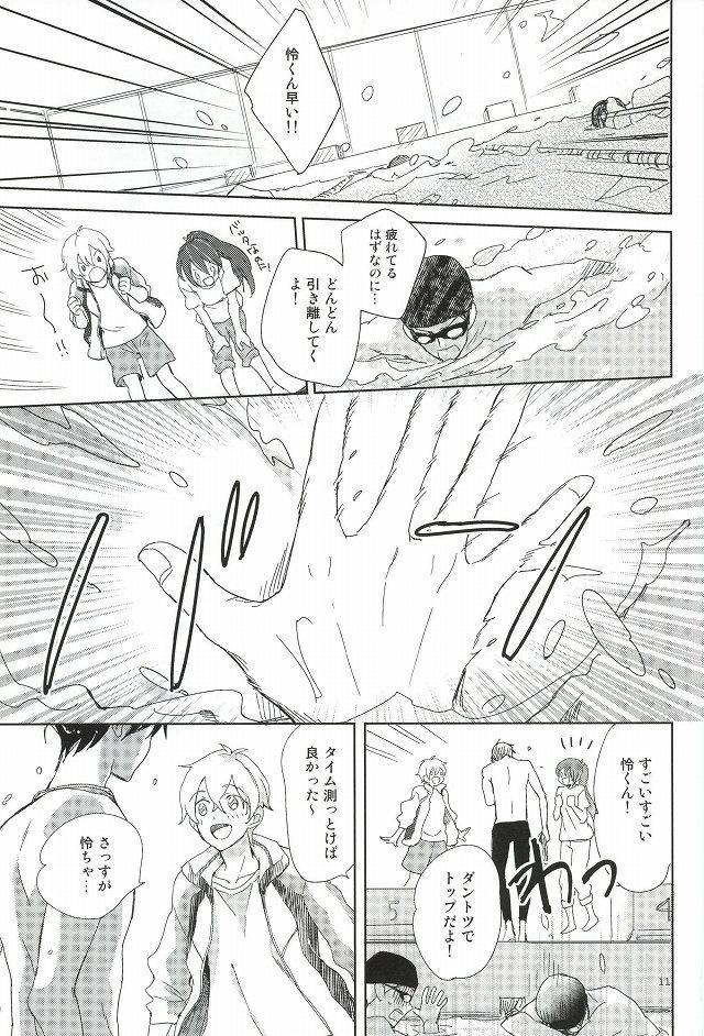 Buchou to fukubuchou no himitsu 6