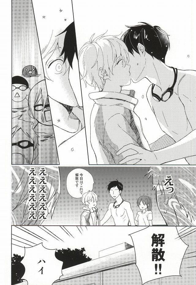Buchou to fukubuchou no himitsu 7