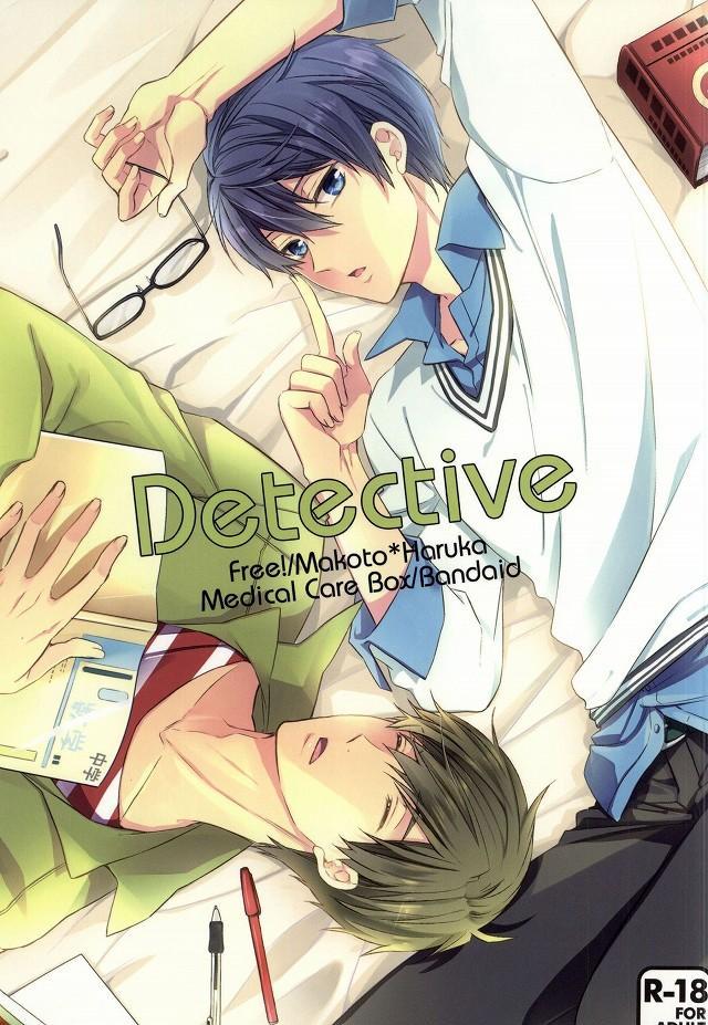Detective 0