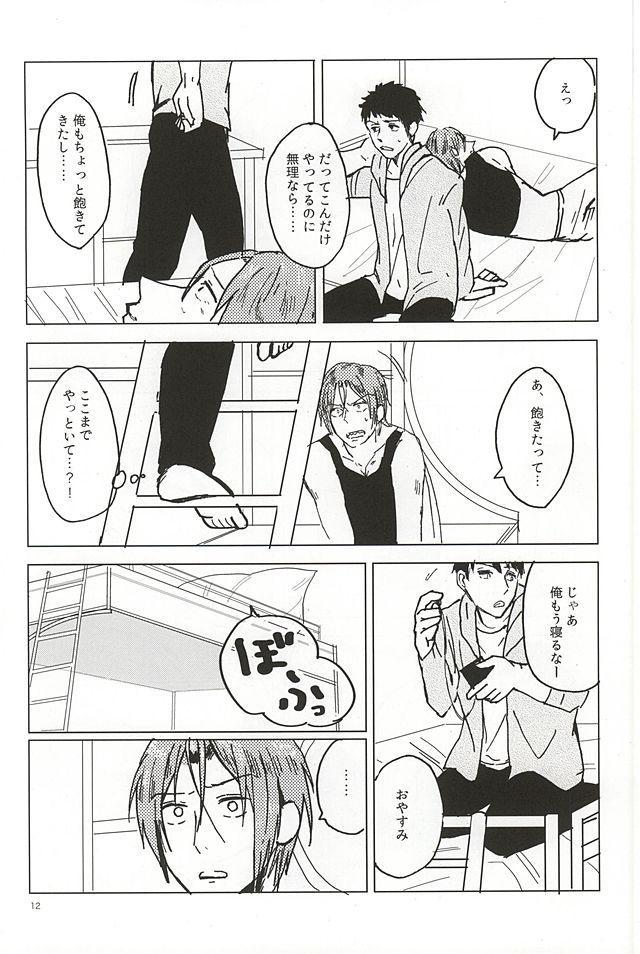 Rin-chan no Chikubi Kaihatsu! 10