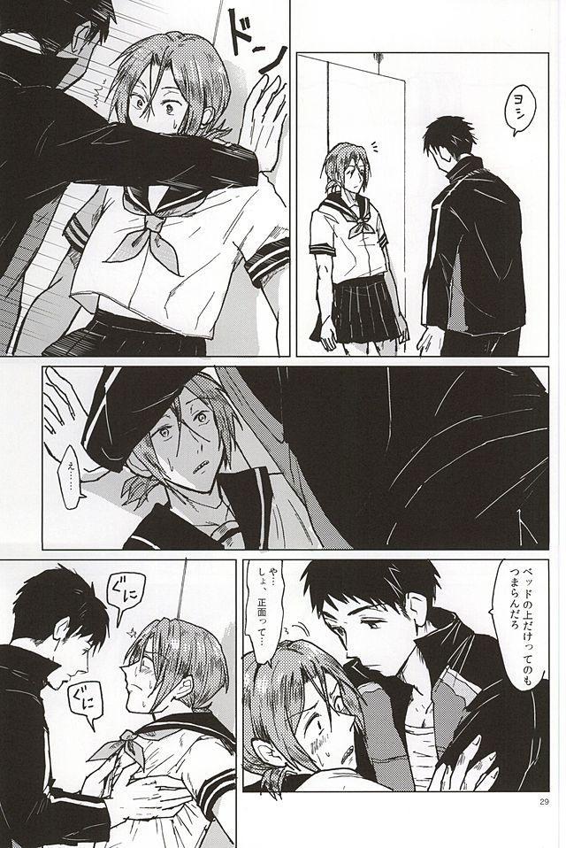 Rin-chan no Chikubi Kaihatsu! 27