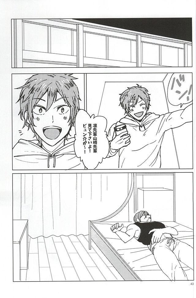 Rin-chan no Chikubi Kaihatsu! 41