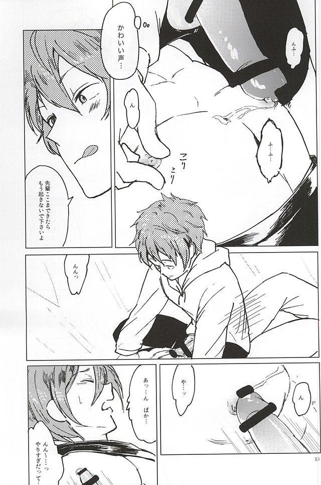 Rin-chan no Chikubi Kaihatsu! 49