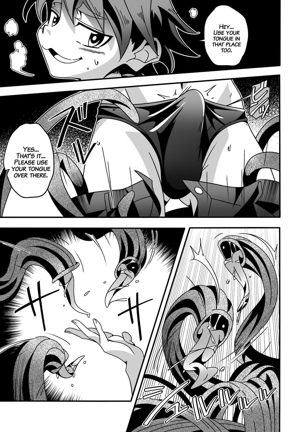 Kannou no Majutsushi ni Ore wa Naru ♥ | I became the Wizard of Sensuality 6