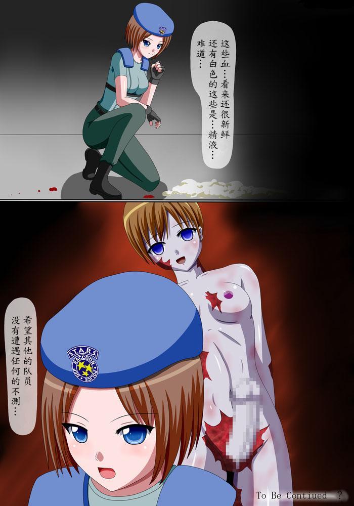 Ero Bio 3 - Shin Taiin o Osou Zombie 22