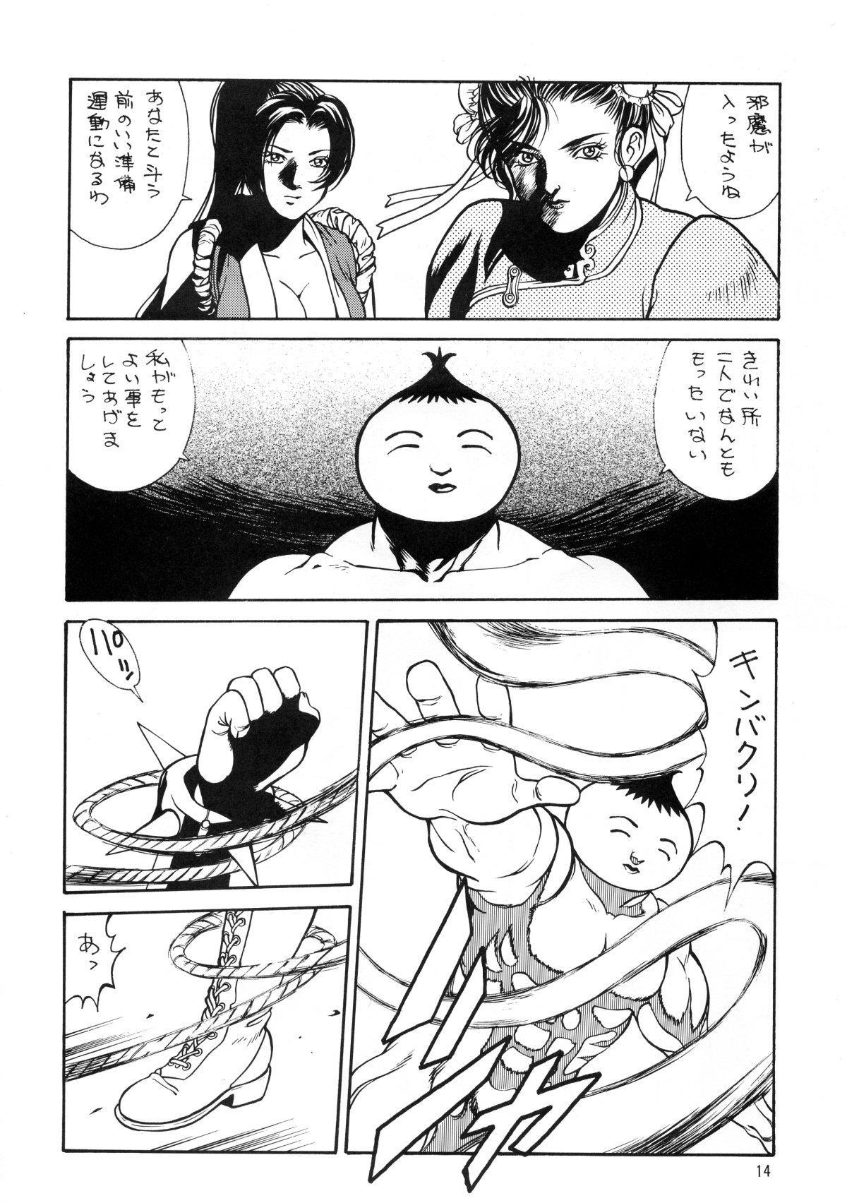 BUSTY HEAVEN Eranyuu Tengoku 12