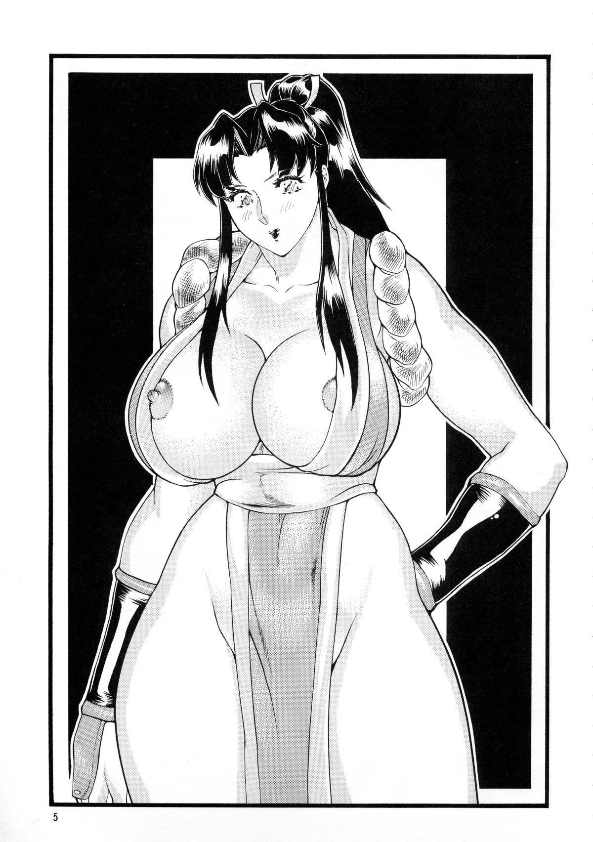 BUSTY HEAVEN Eranyuu Tengoku 3