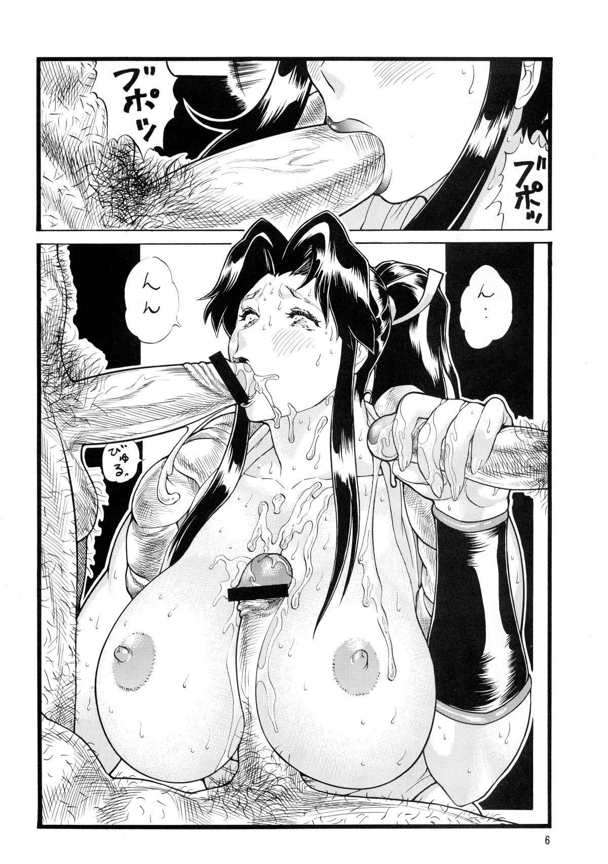 BUSTY HEAVEN Eranyuu Tengoku 4