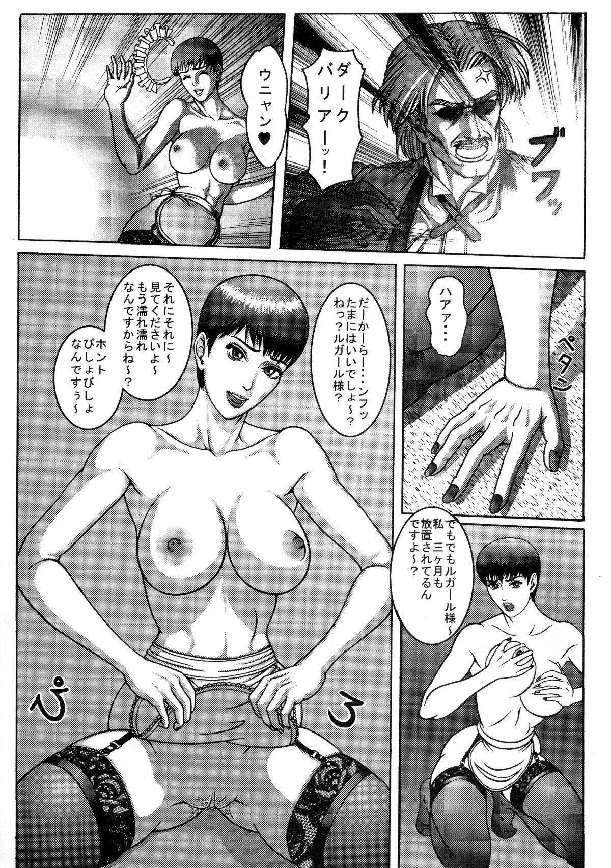 BUSTY HEAVEN Eranyuu Tengoku 54