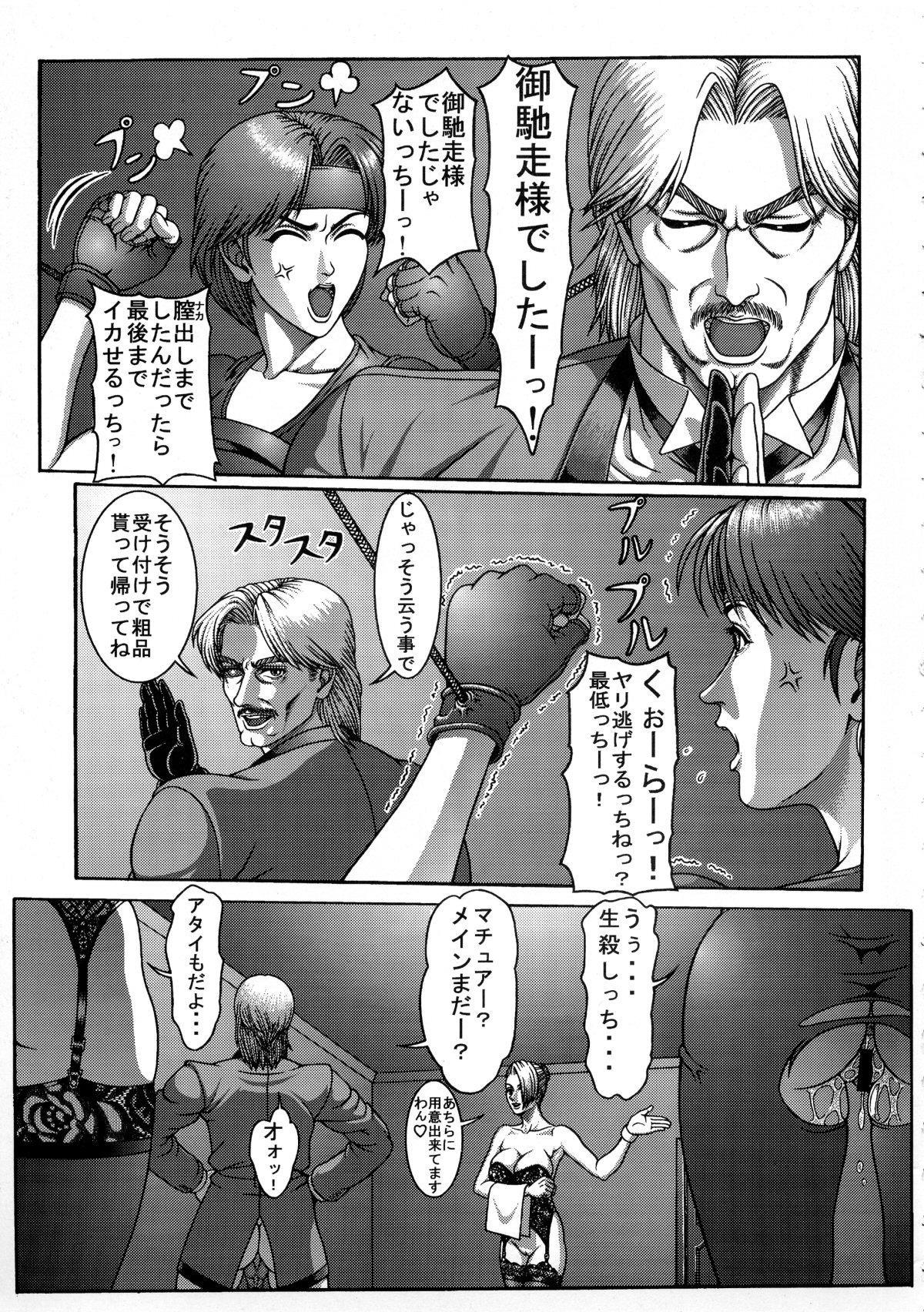 BUSTY HEAVEN Eranyuu Tengoku 65
