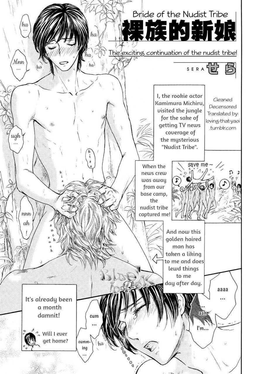 Razoku no Hanayome   Bride of the Nudist Tribe 11