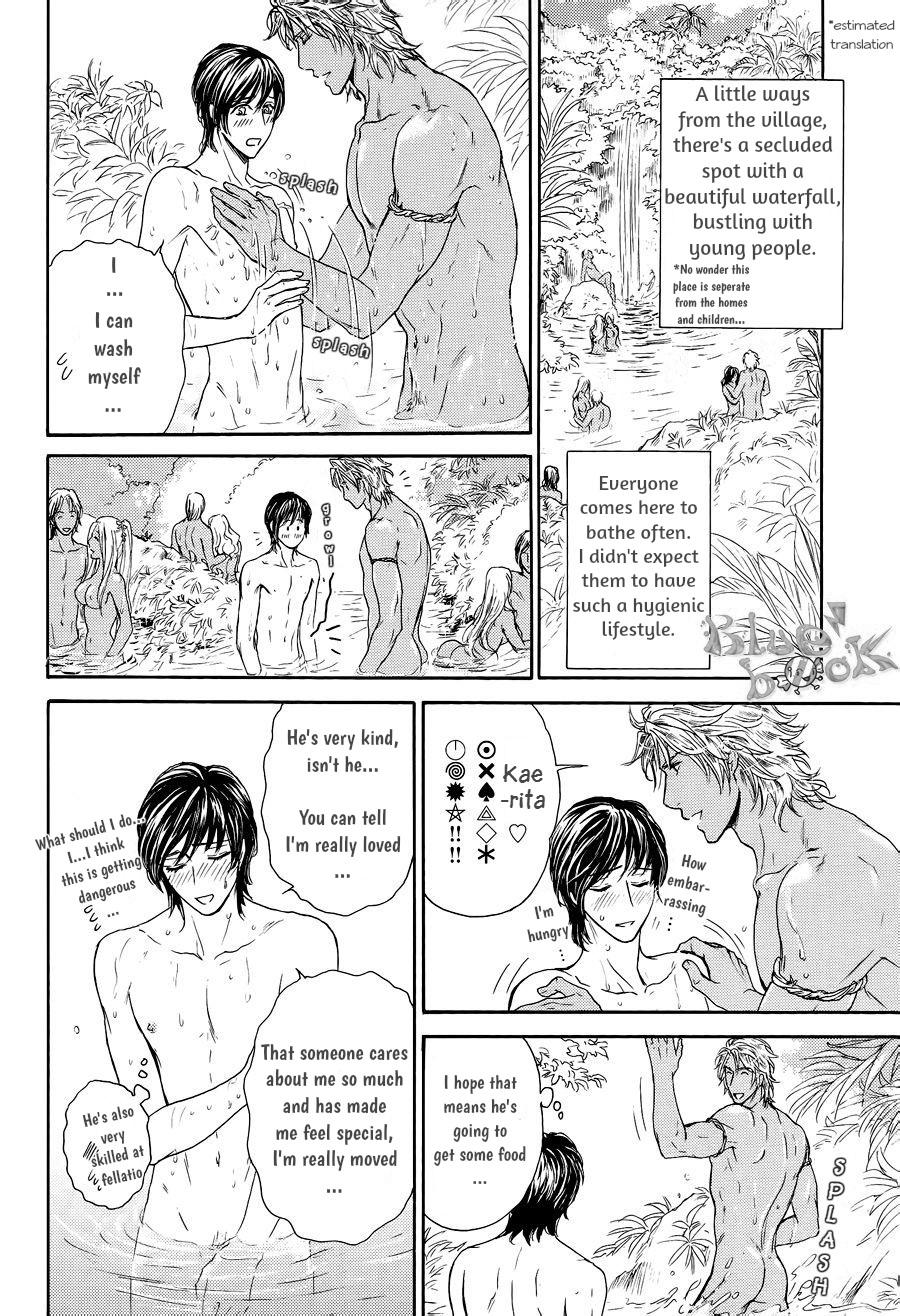 Razoku no Hanayome   Bride of the Nudist Tribe 14