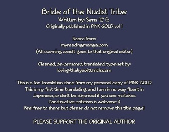 Razoku no Hanayome   Bride of the Nudist Tribe 1