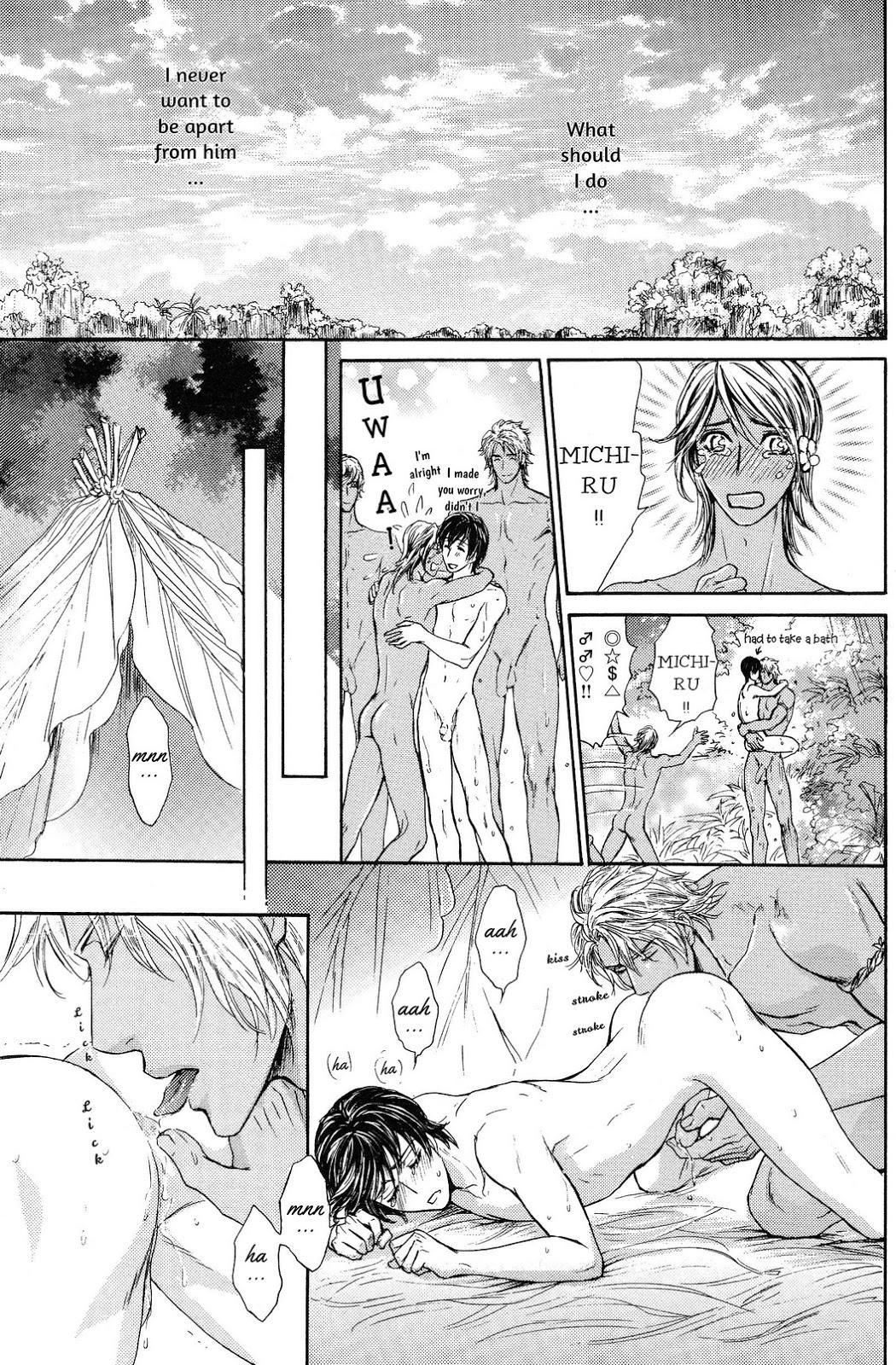 Razoku no Hanayome   Bride of the Nudist Tribe 46