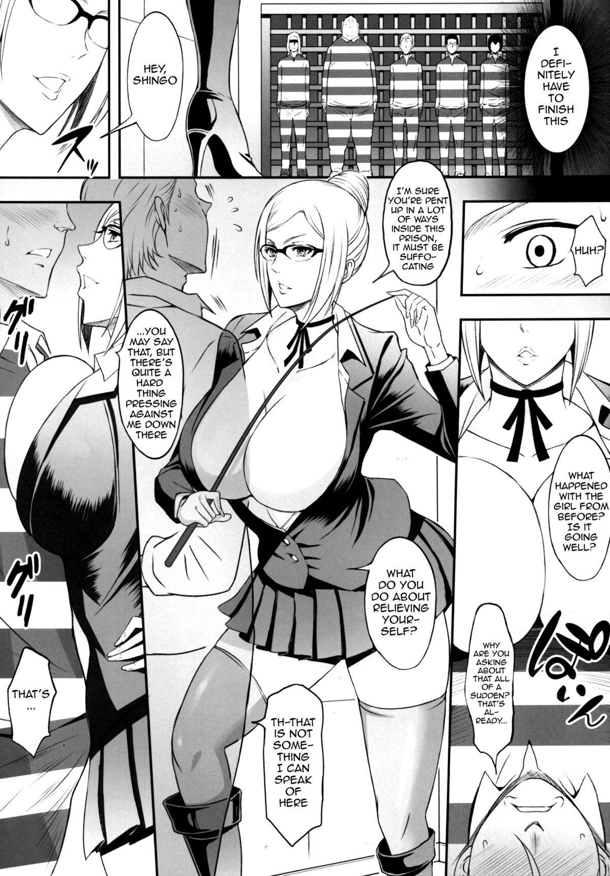 Ingoku Gakuen | Hell School 5