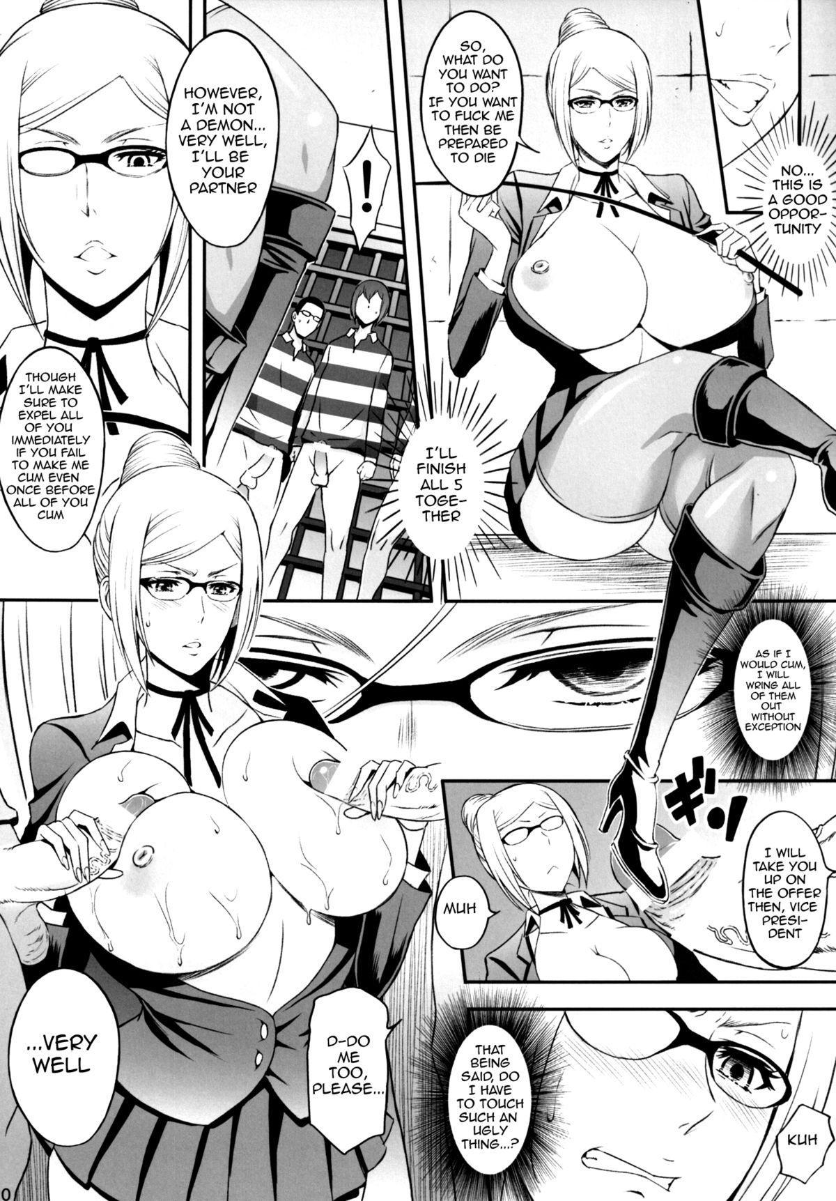 Ingoku Gakuen | Hell School 8