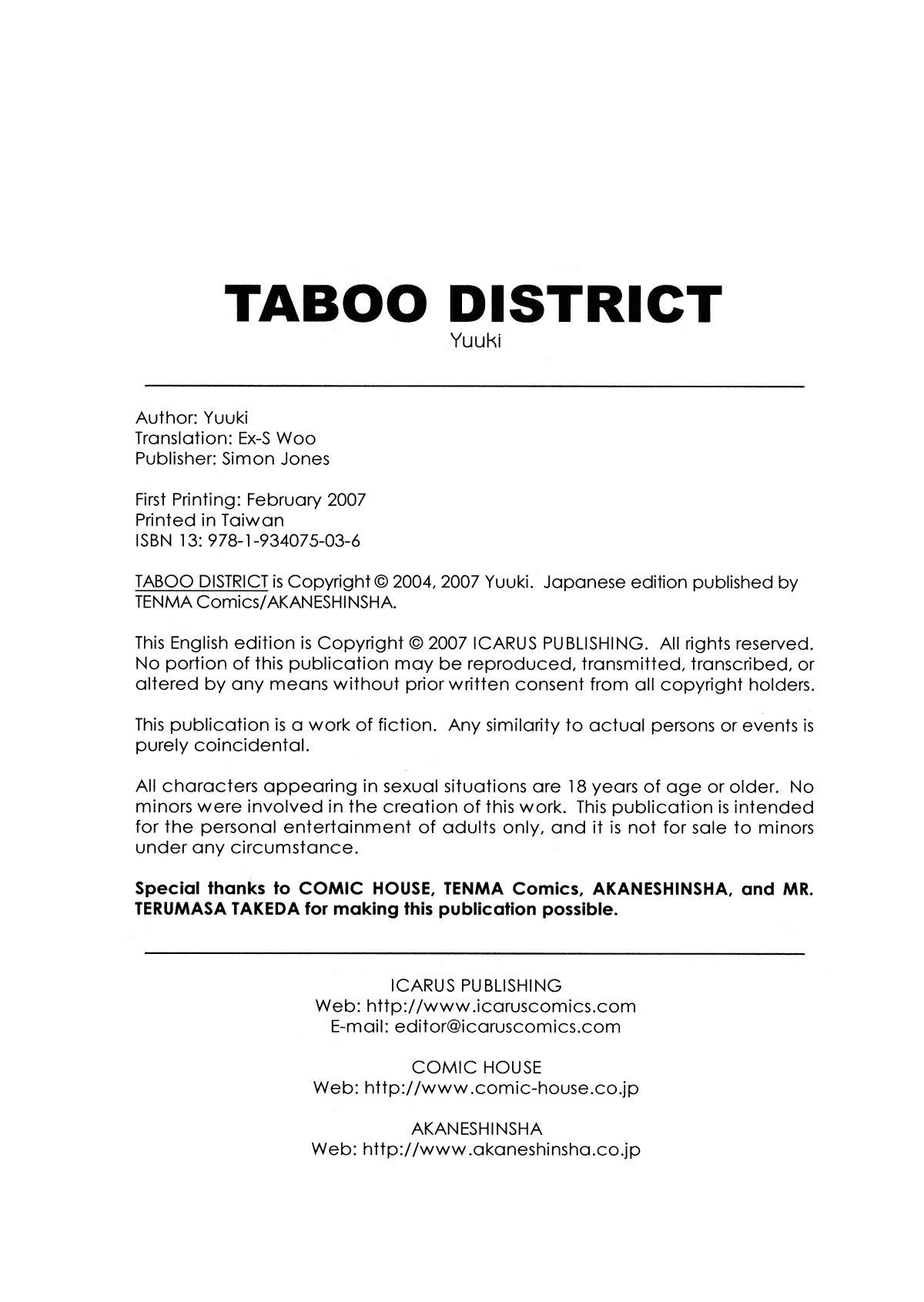 [Yuuki] Kinryouku -Taboo- | Taboo District [English] 171