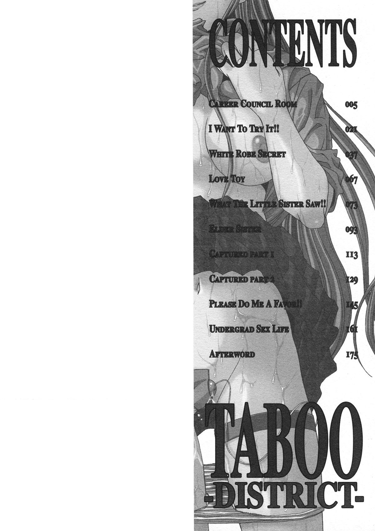 [Yuuki] Kinryouku -Taboo- | Taboo District [English] 1