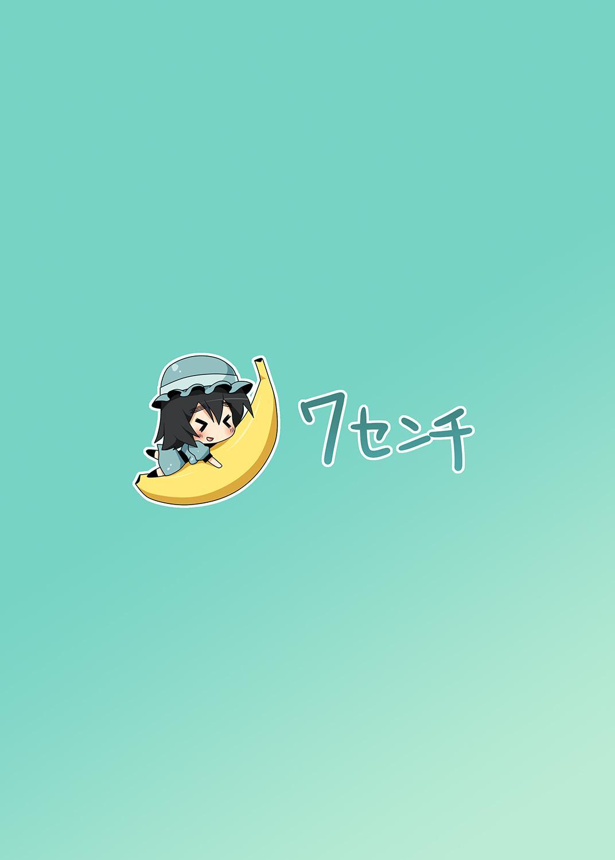 Mayuri-ism 27